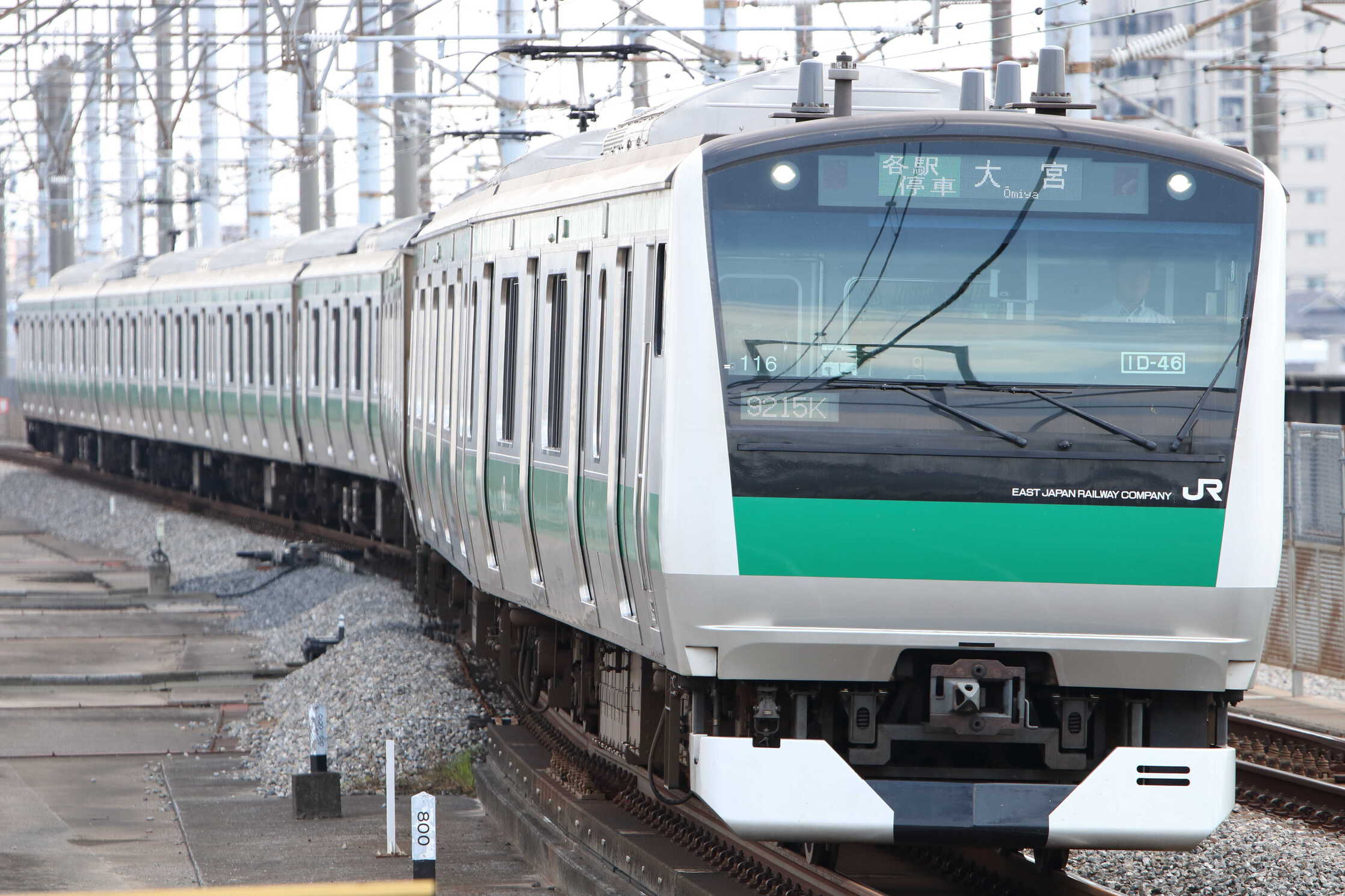 9215K(シク〜オオ) 渋谷駅線路切り替え工事に伴う臨時列車 E233系 宮ハエ116編成