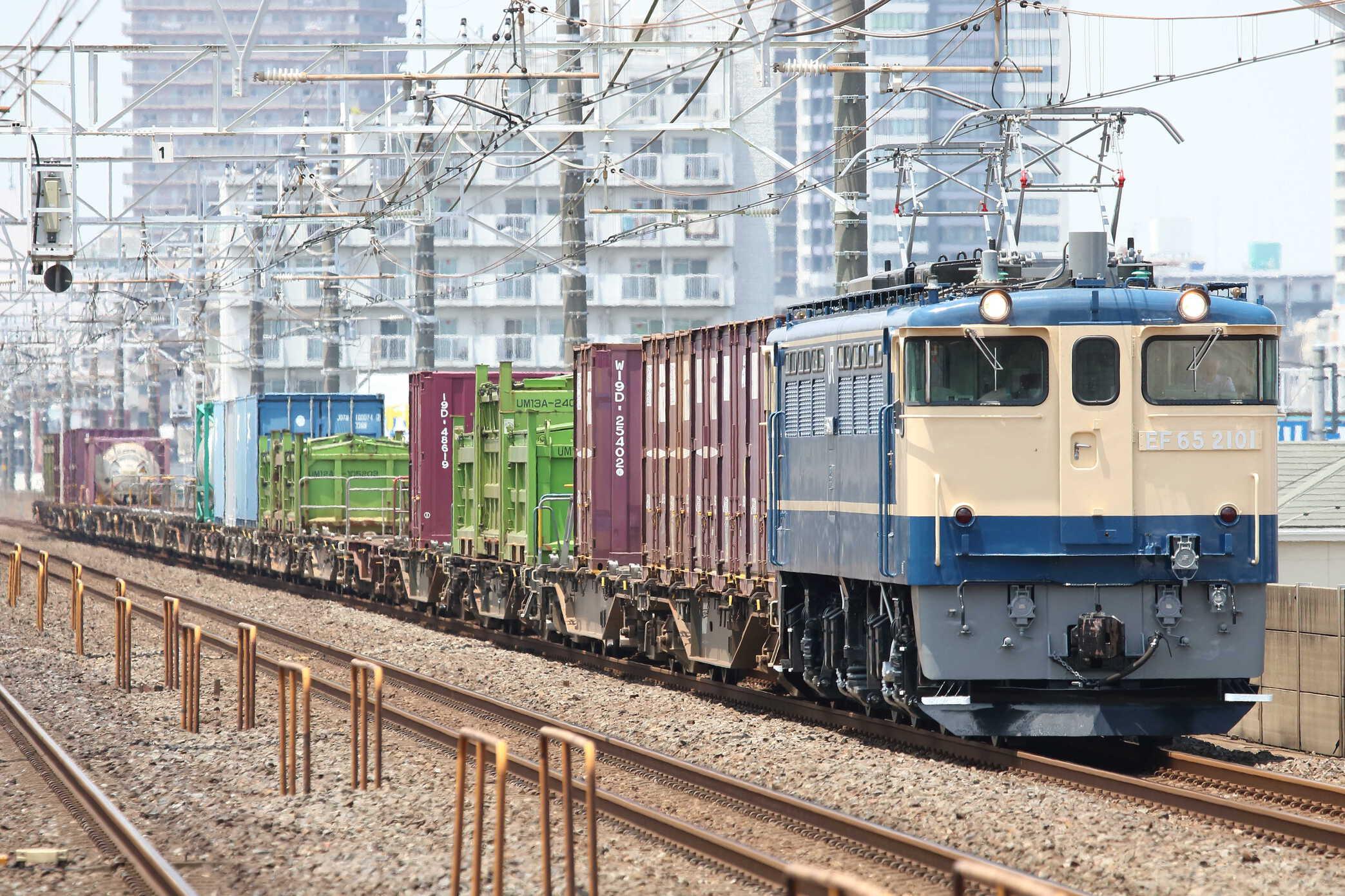 1091列車 EF65-2101[新]+コキ18車