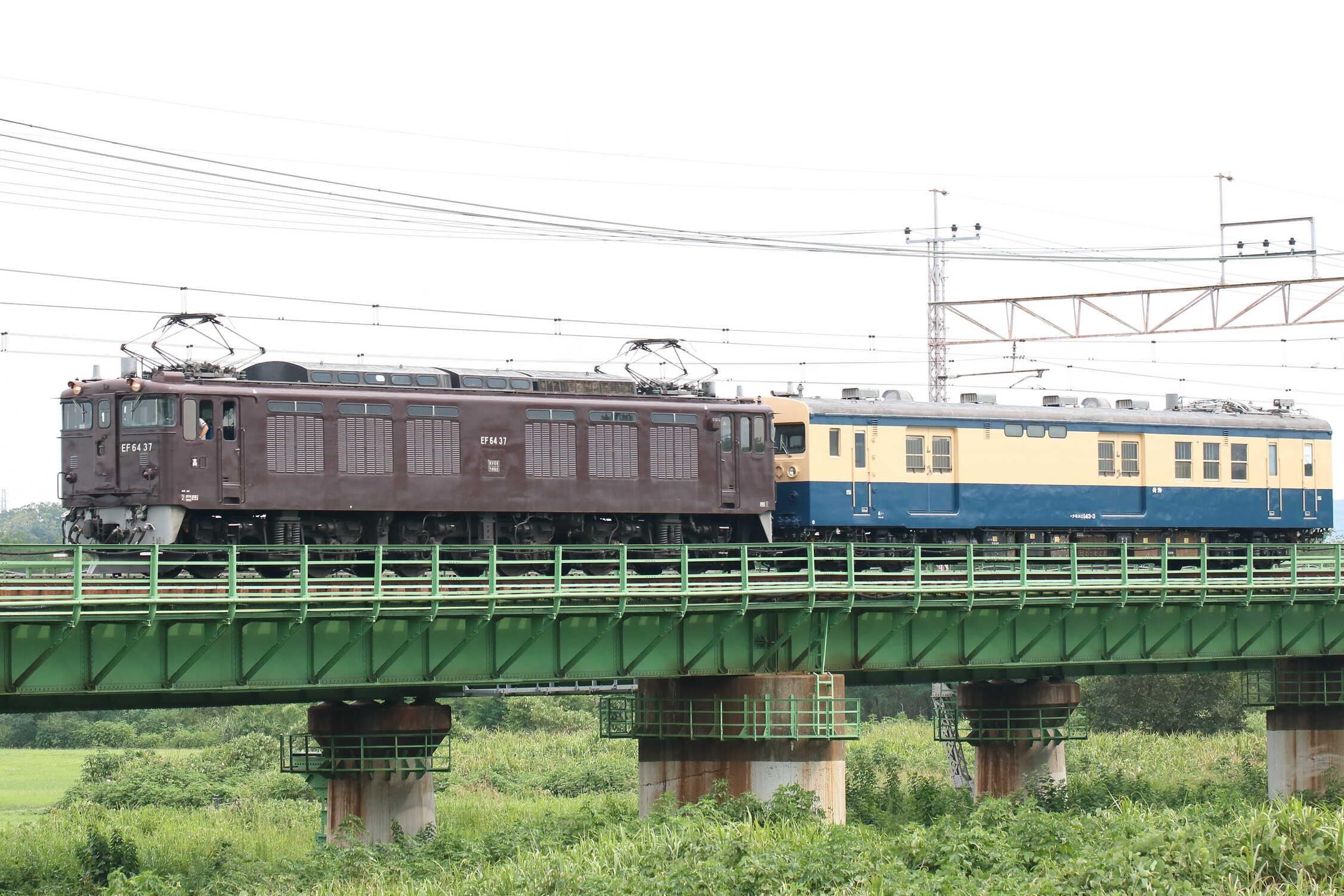 配9435列車 転属配給 EF64-37[高]<臨A143>+クモユニ143-3(長ナノ)