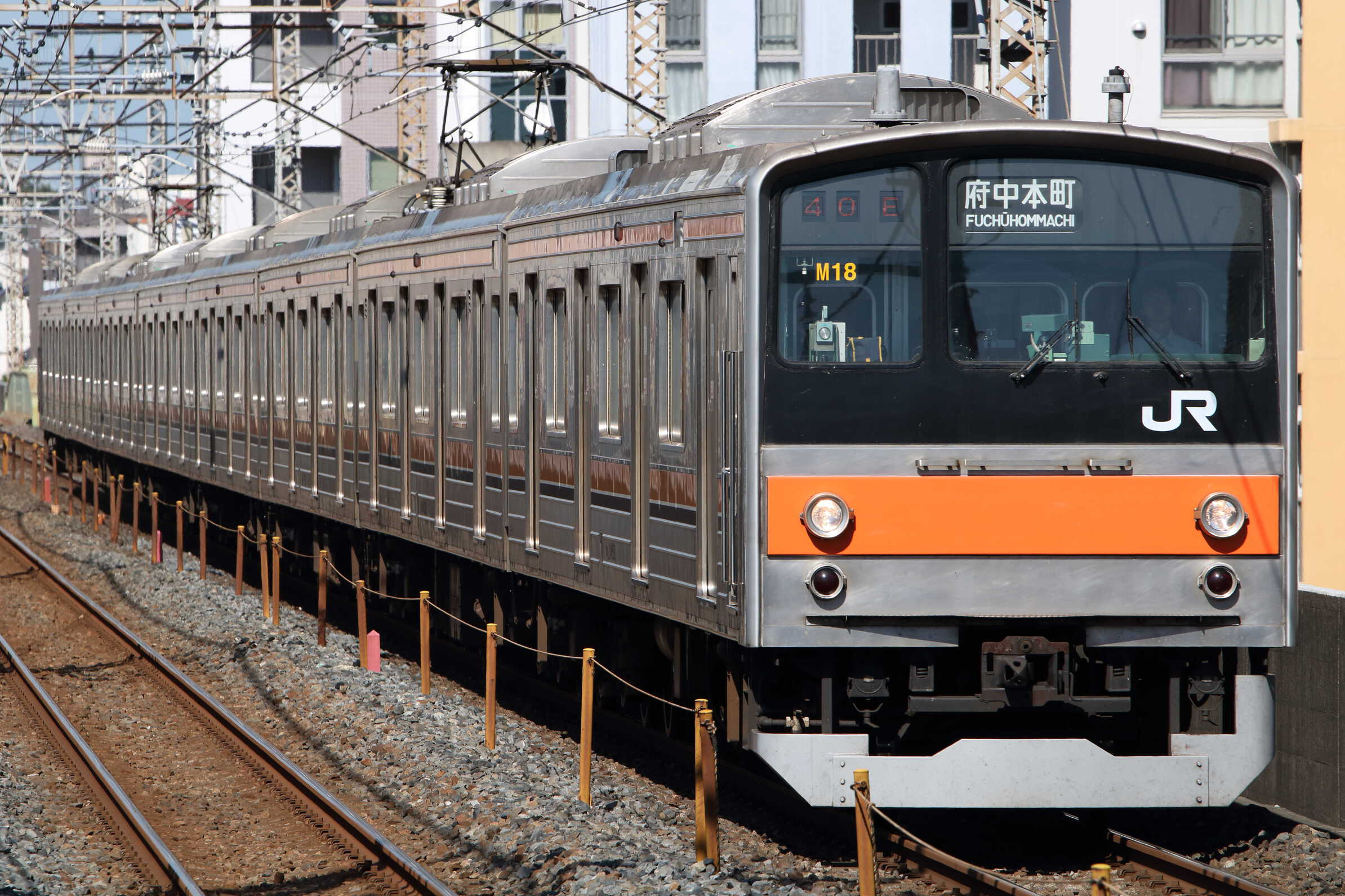 1340E 205系 千ケヨM18編成