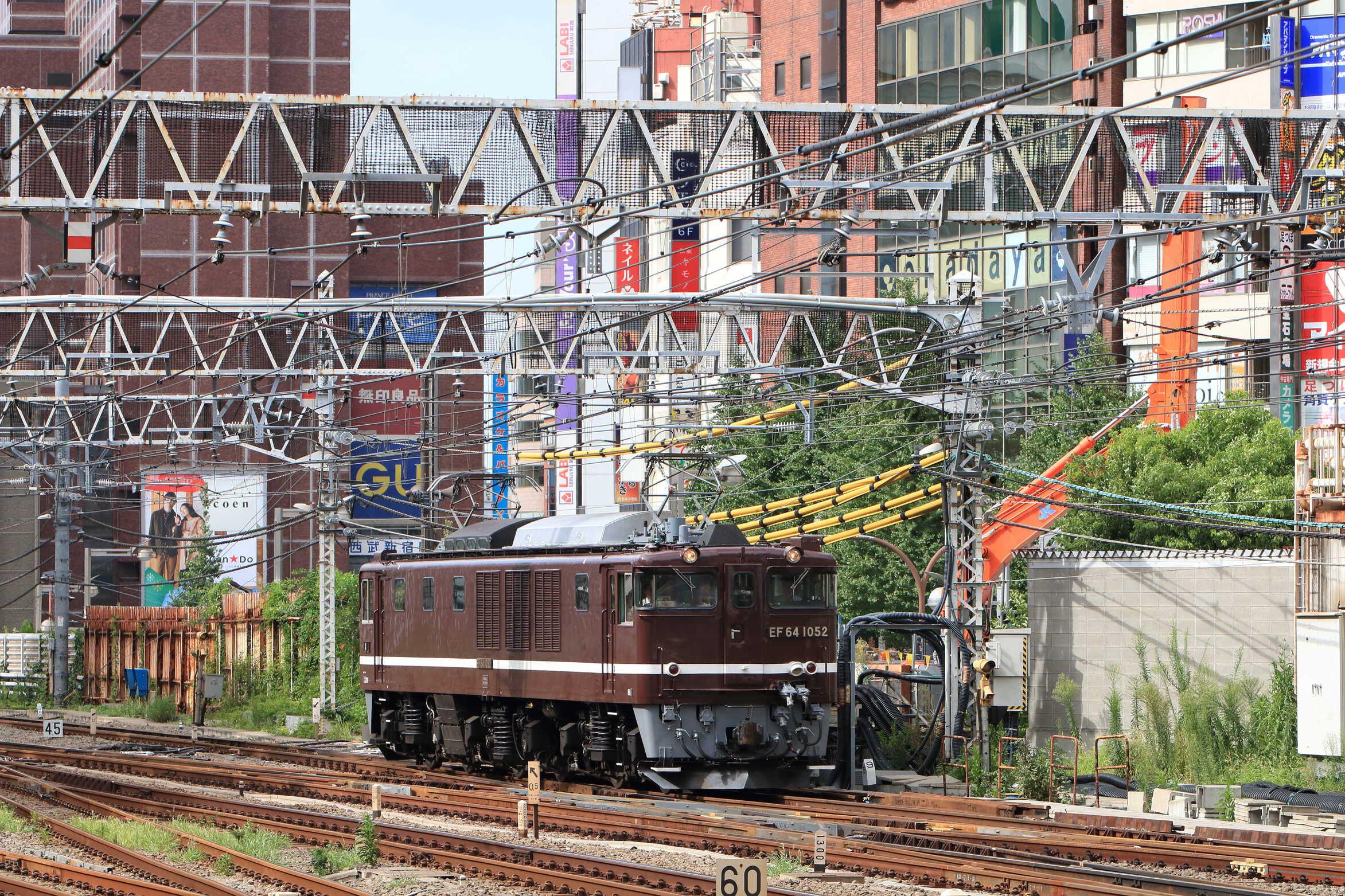単9920列車 TK公開展示車両送り込み EF64-1052[高]<臨A901>