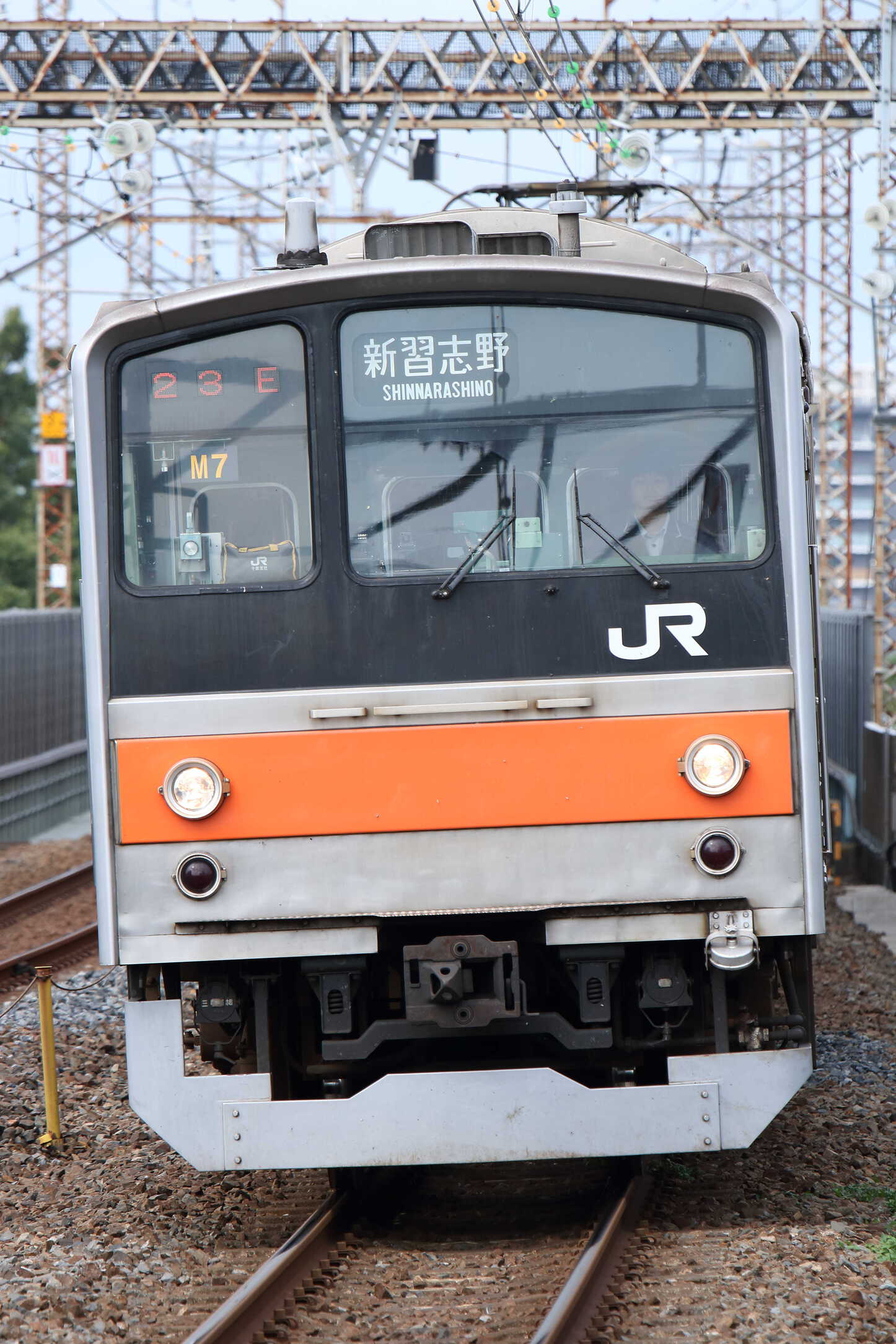 823E 205系 千ケヨM7編成
