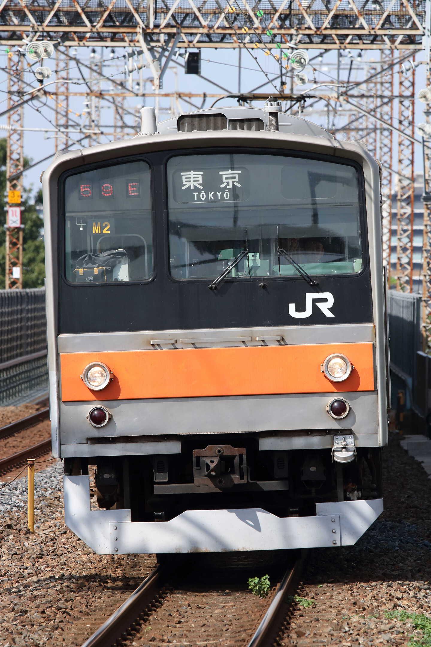 859E 205系 千ケヨM2編成