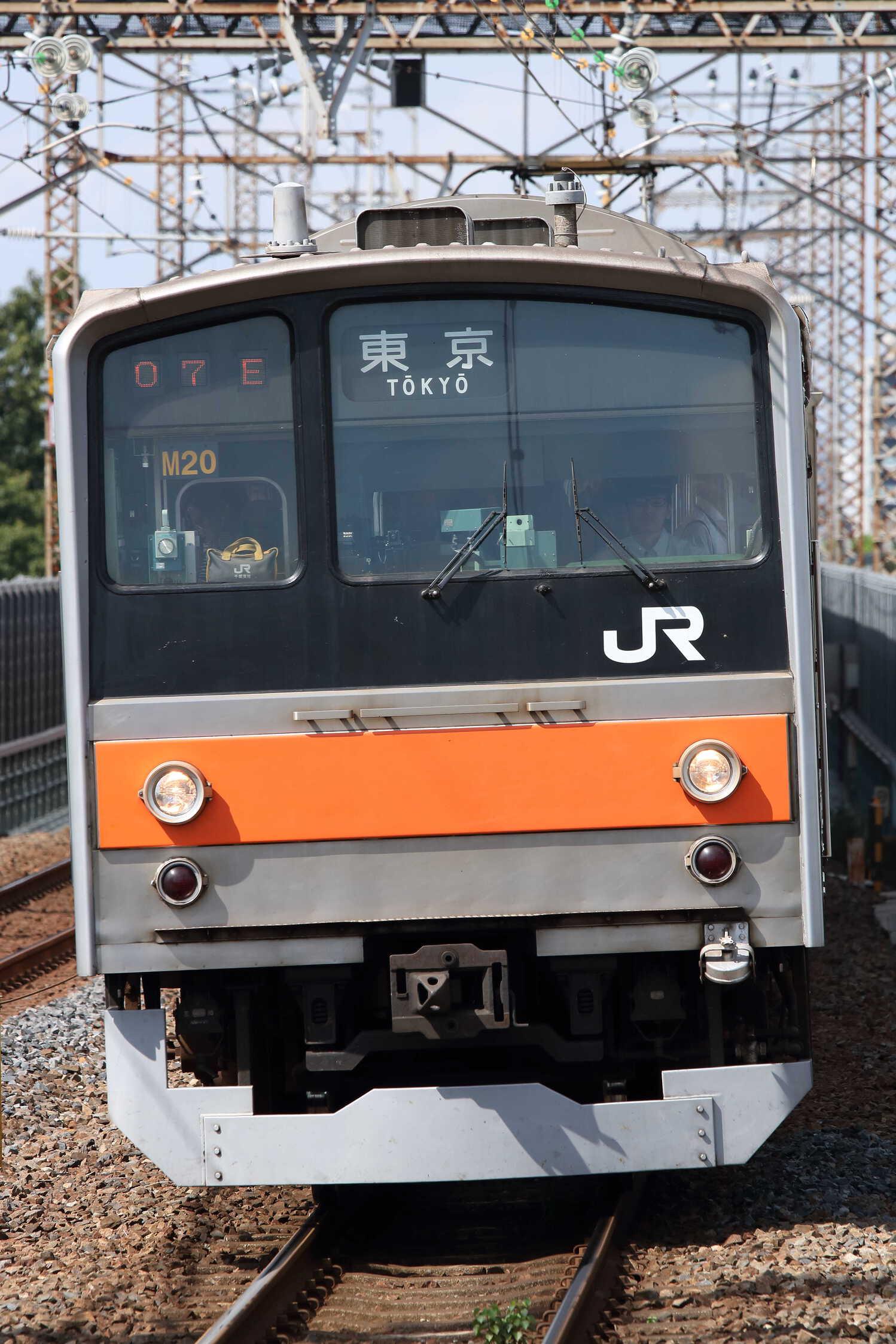 907E 205系 千ケヨM20編成