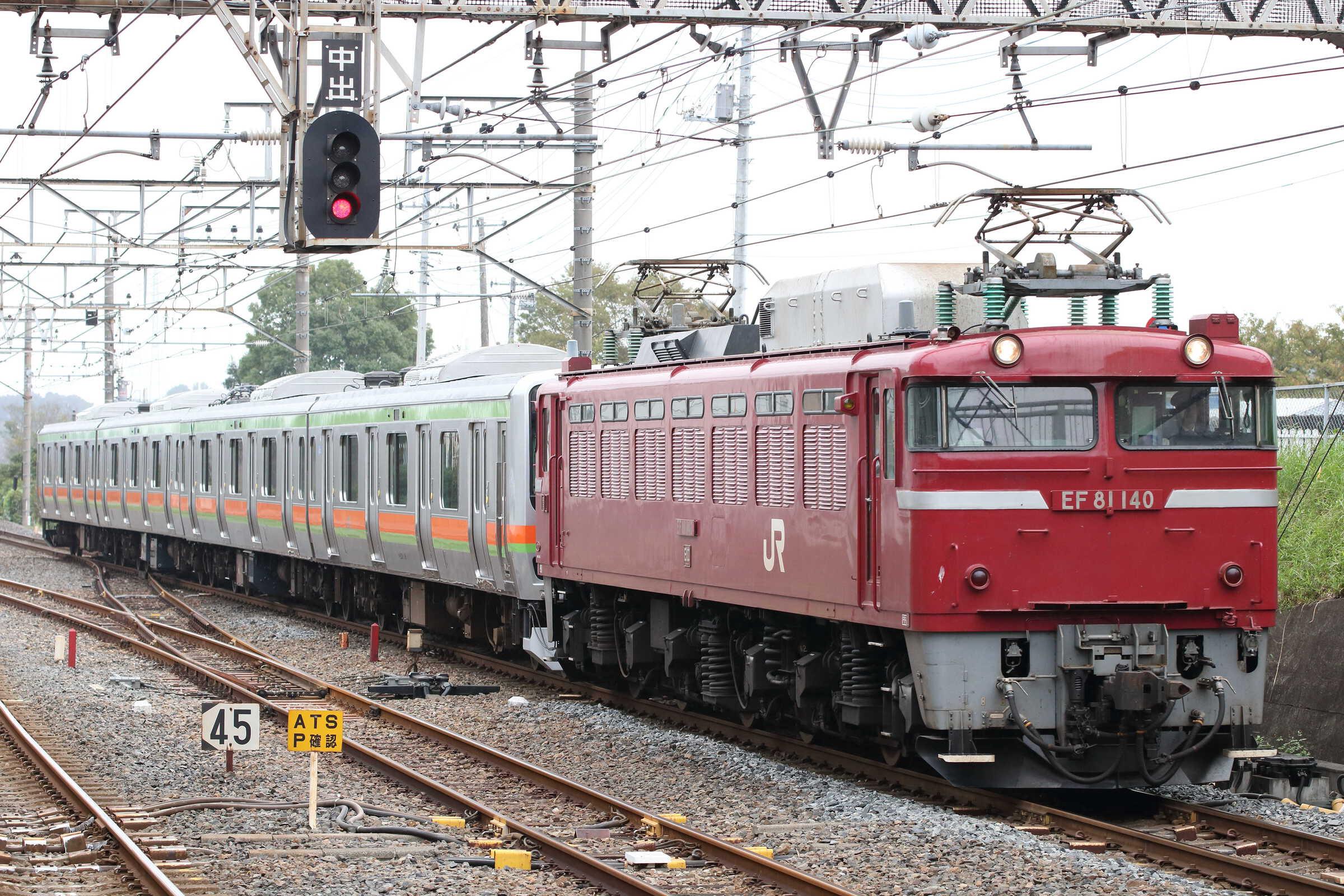 配9541列車 AT出場配給 EF81-140[長岡]+E231系 宮ハエ45編成