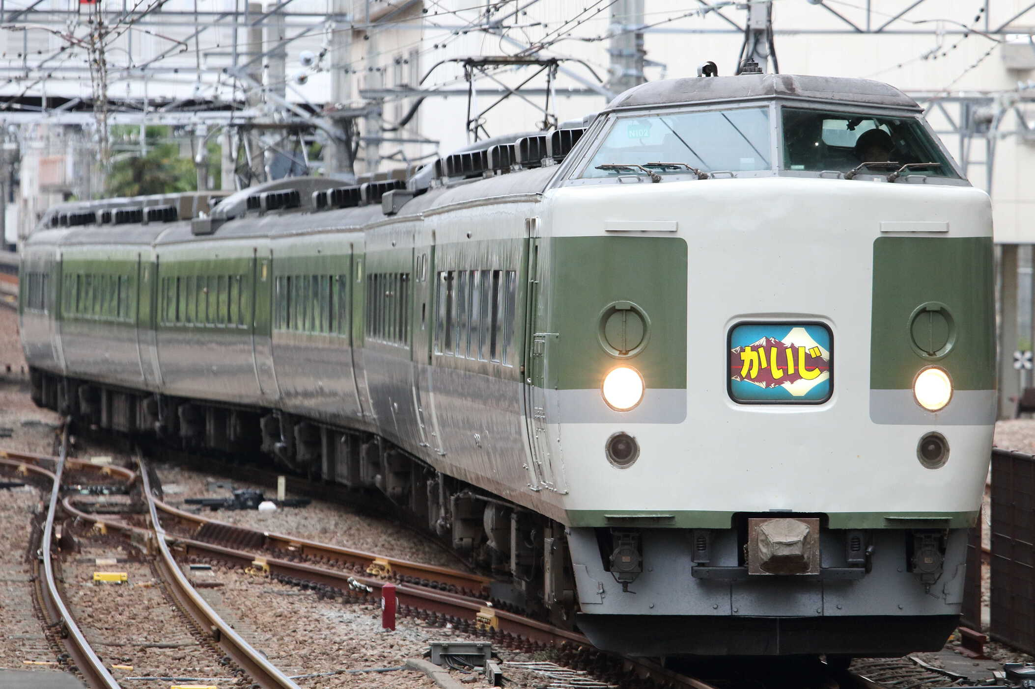 9068M かいじ188号 189系 長ナノN102編成