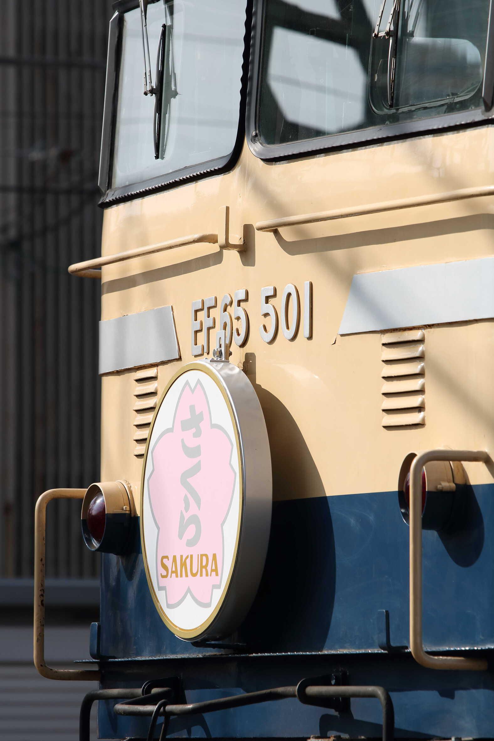 転車台実演 EF65-501東