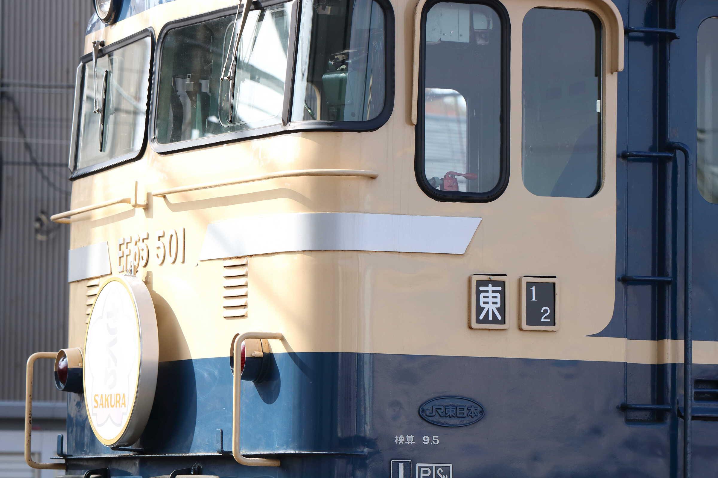 転車台実演 EF65-501[東]