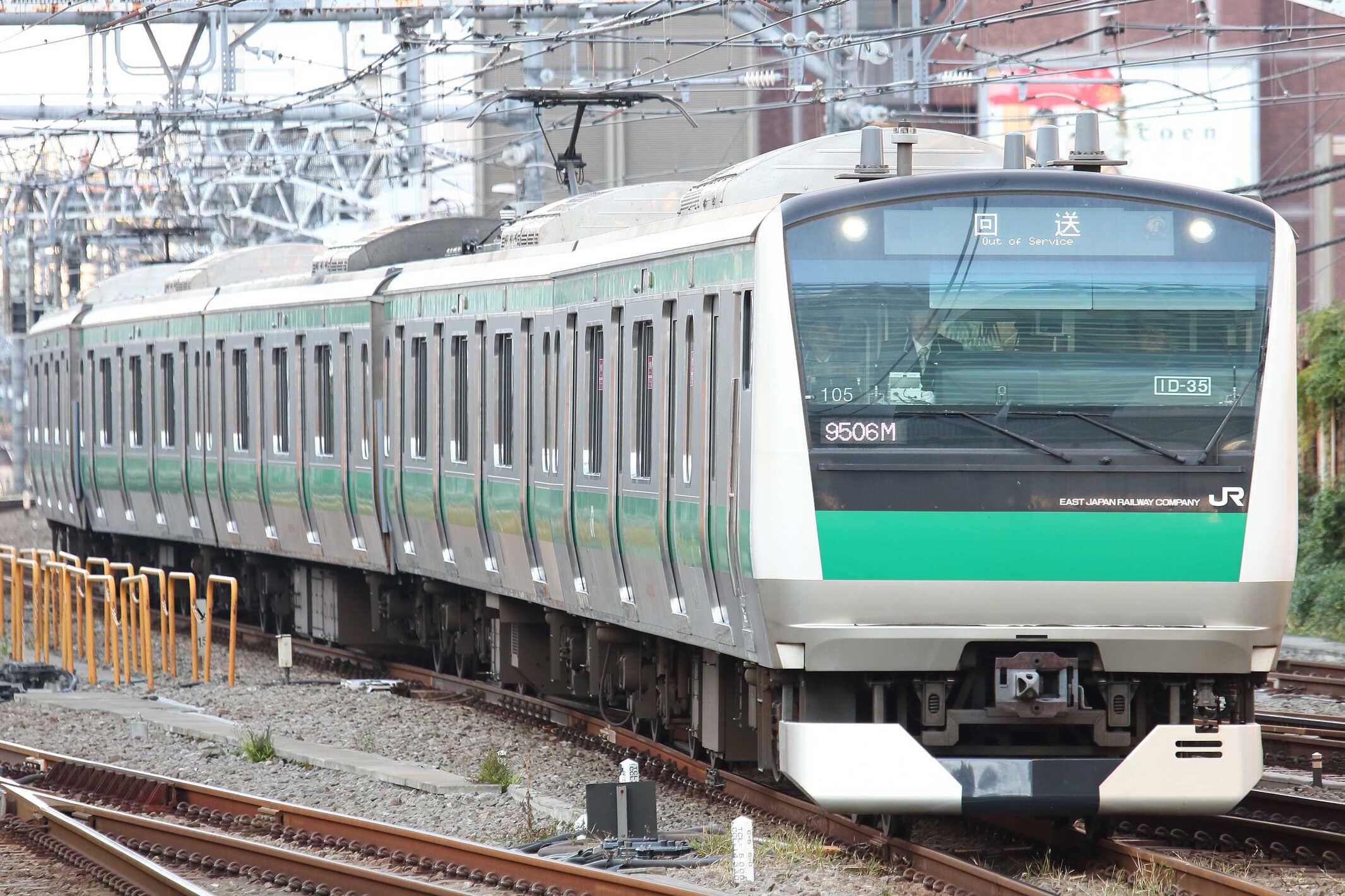 回9506M 板橋駅電留線ハンドル訓練(回送) E233系 宮ハエ105編成
