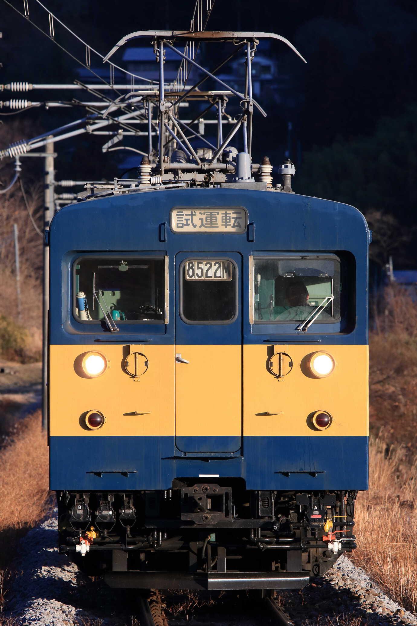 試8522M 吾妻カッター クモヤ145-107(高タカ)
