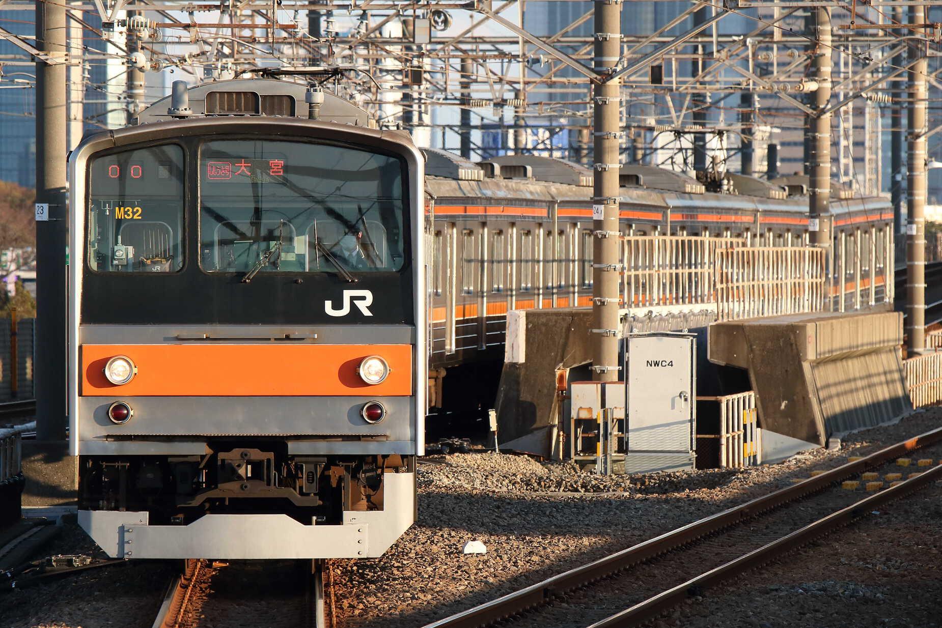 入換〜1602E 205系 千ケヨM32編成