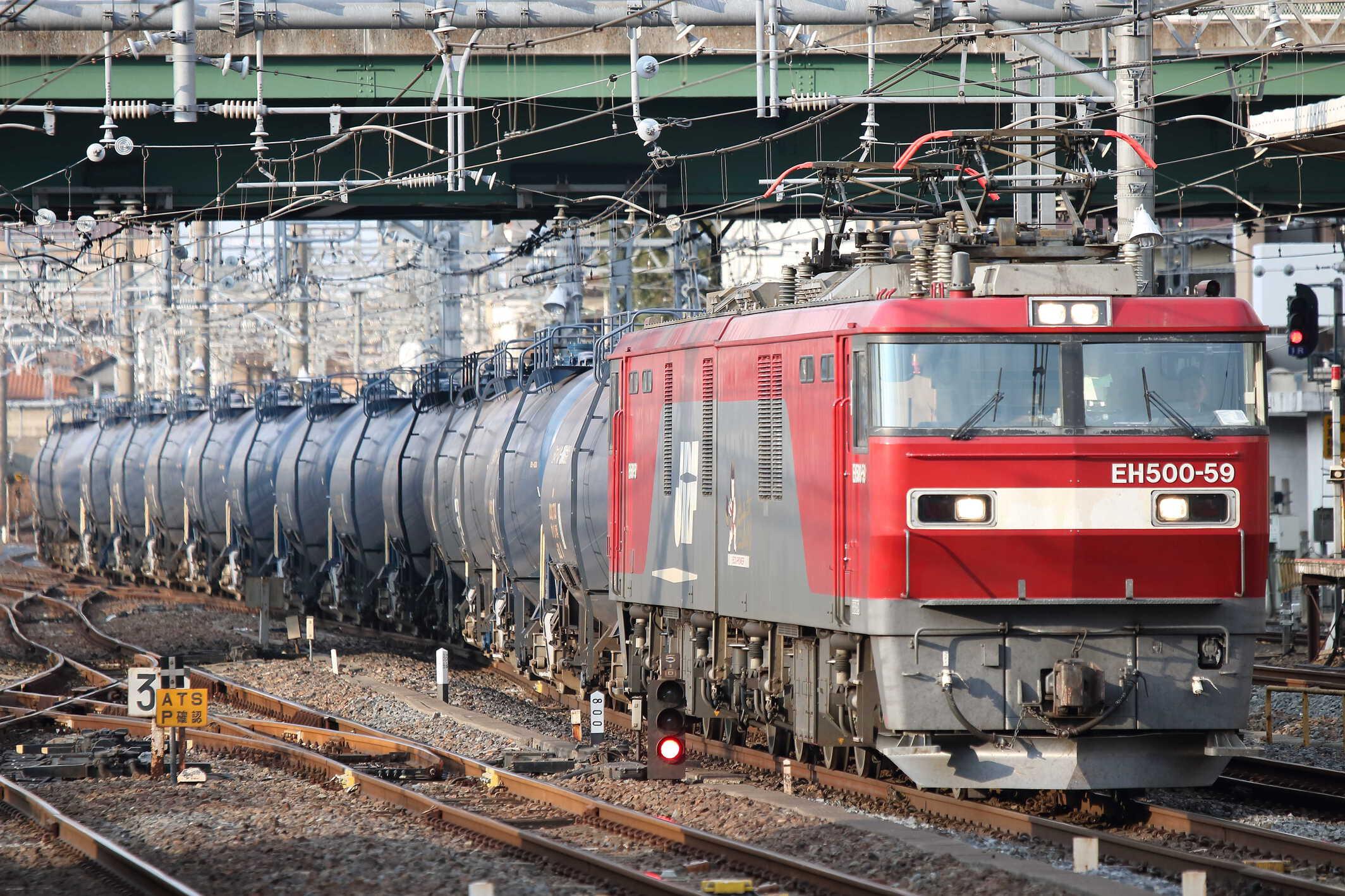 8072列車 EH500-59[仙貨]+タキ1000形 14車