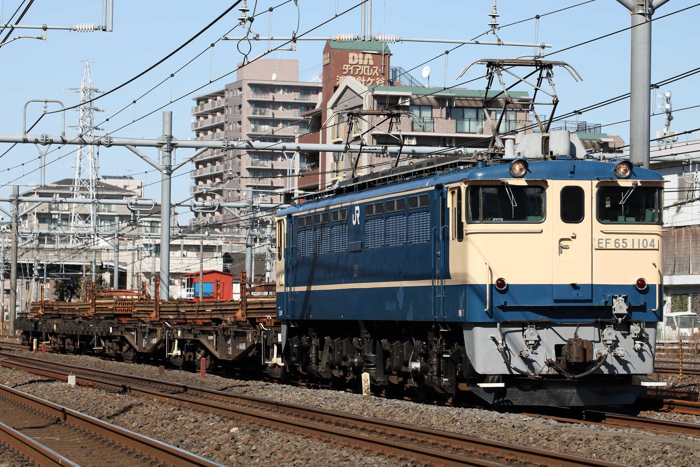 工9494列車 北府中工臨 EF65-1104[田]+チキ4車