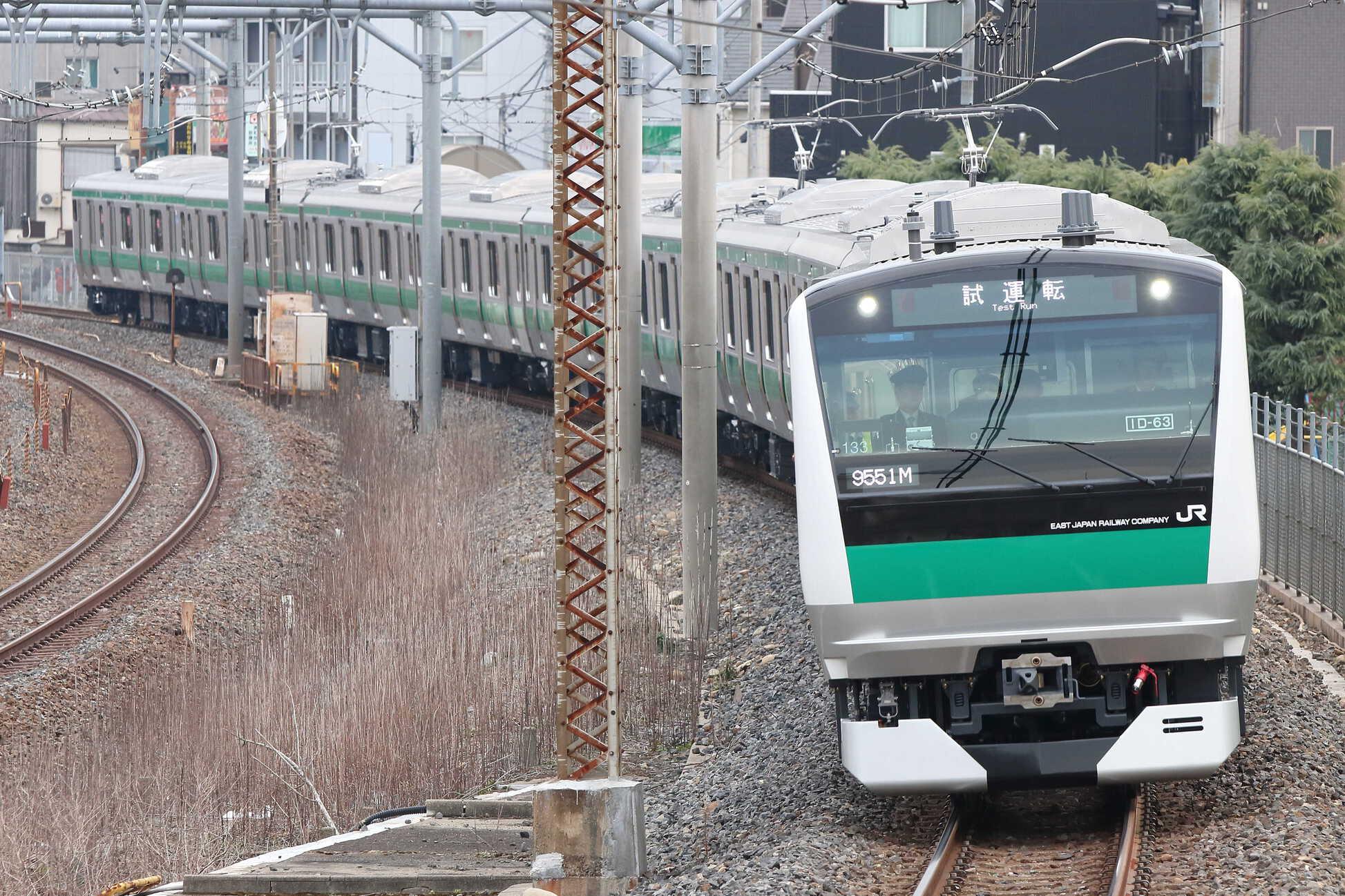 試9551M J-TREC横浜事業所出場試運転 E233系 宮ハエ133編成