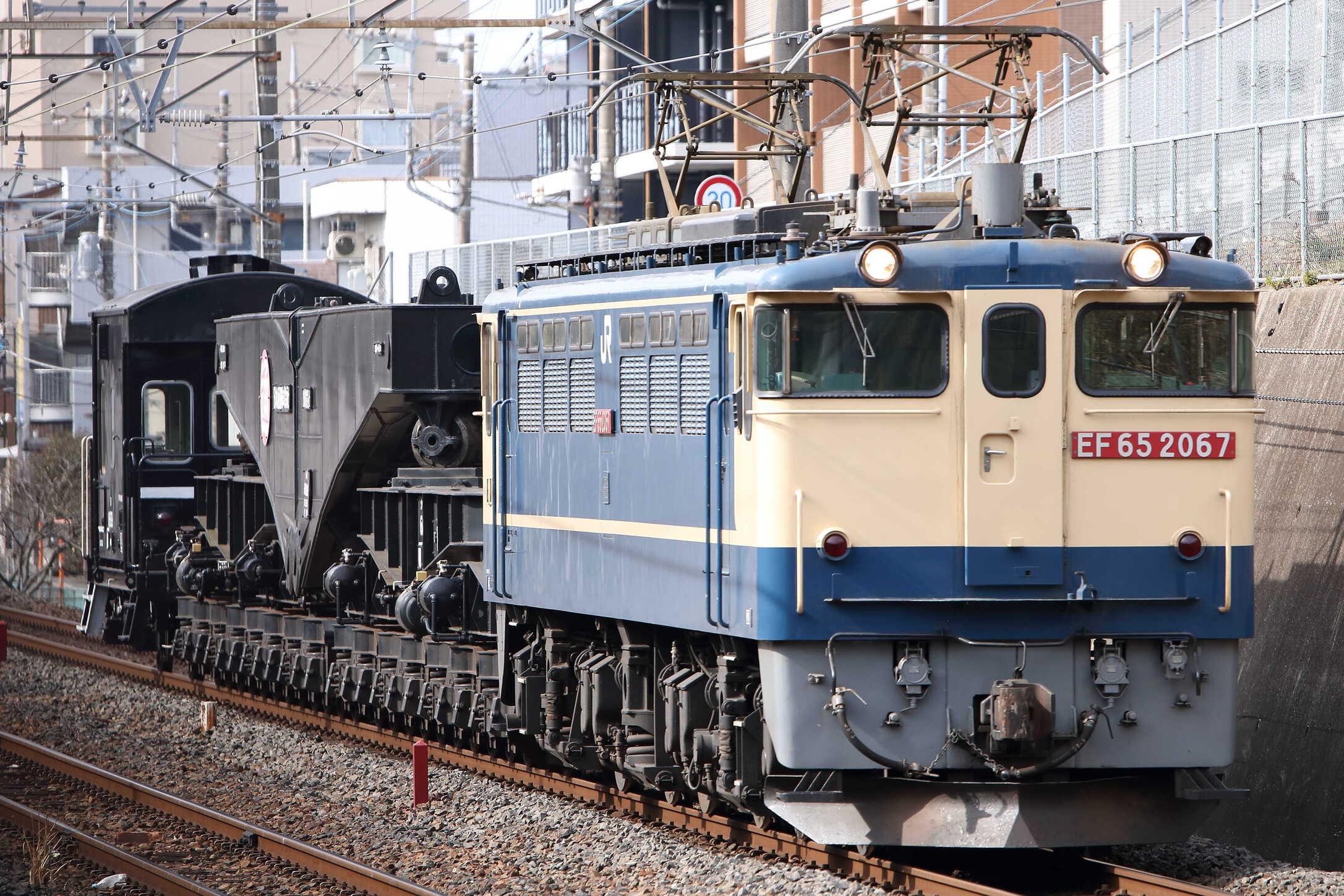9598列車 回14-1 EF65-2067[新]+シキ611B1+ヨ8629