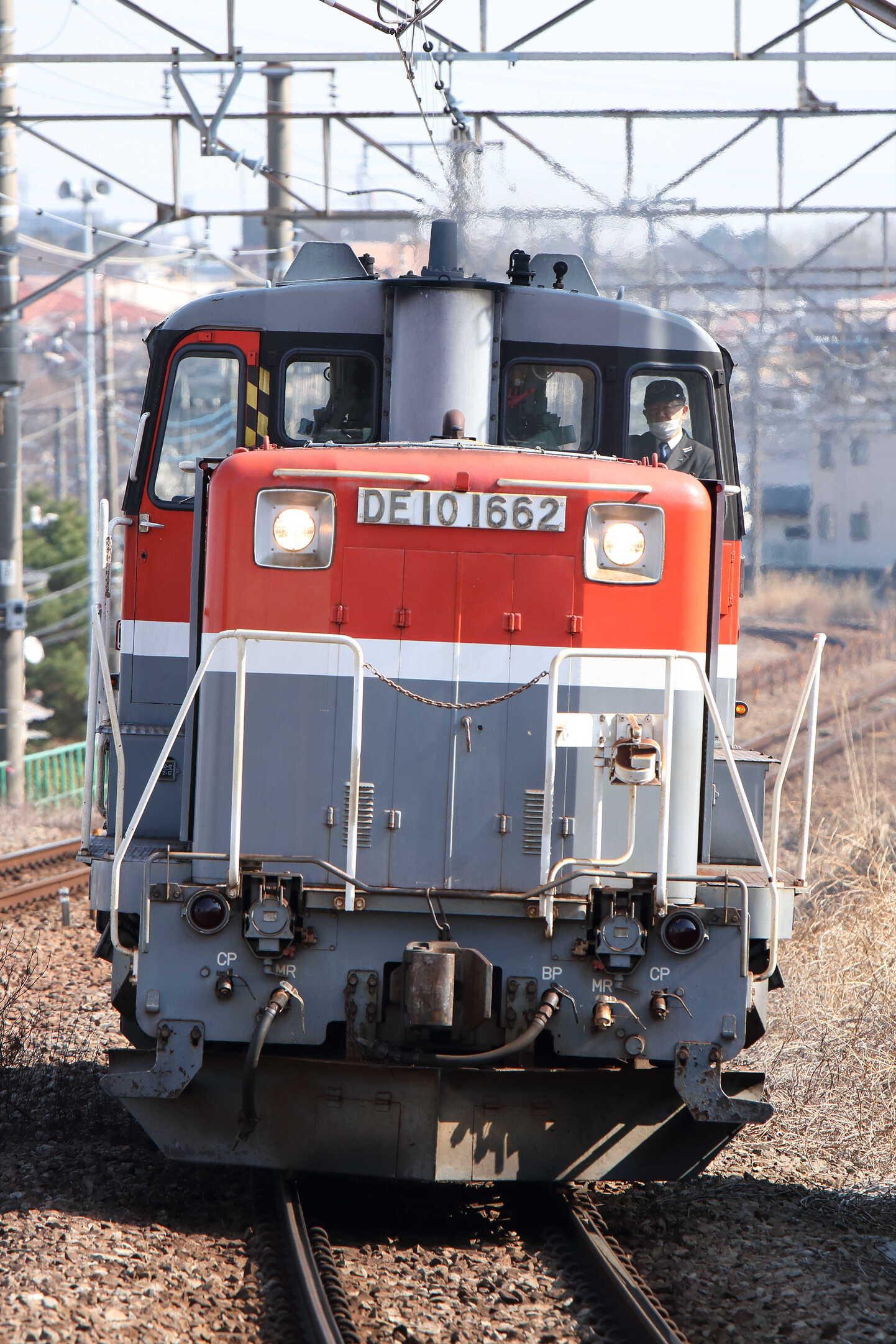 単9891列車 甲種輸送牽引機返却 DE10-1662[新]