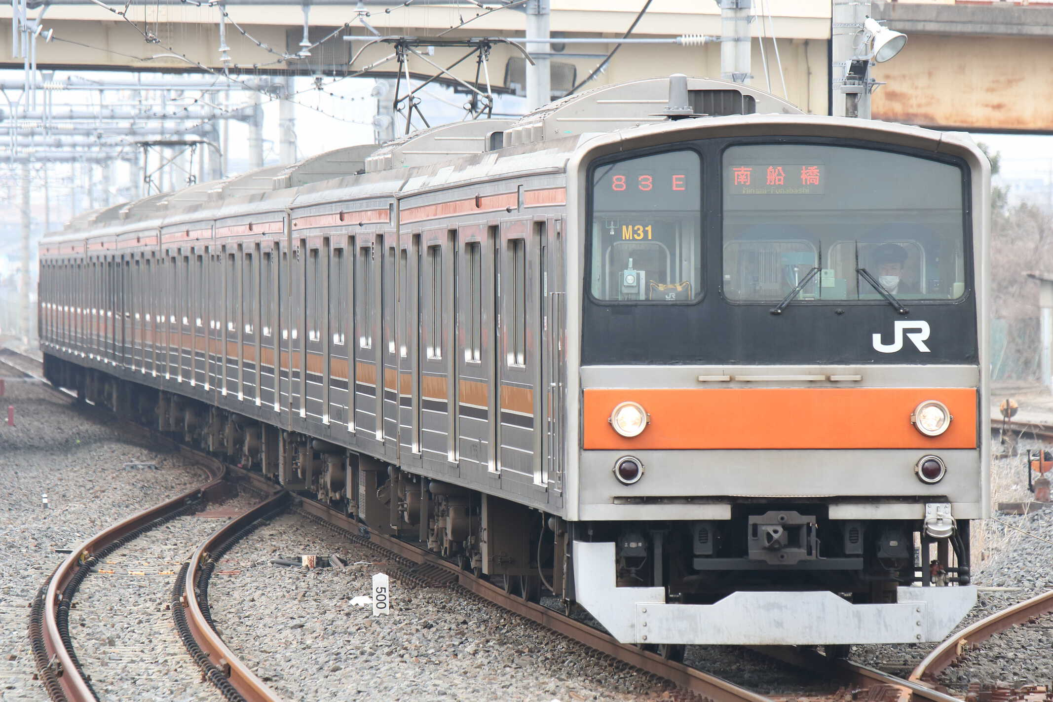 1183E 205系 千ケヨM31編成