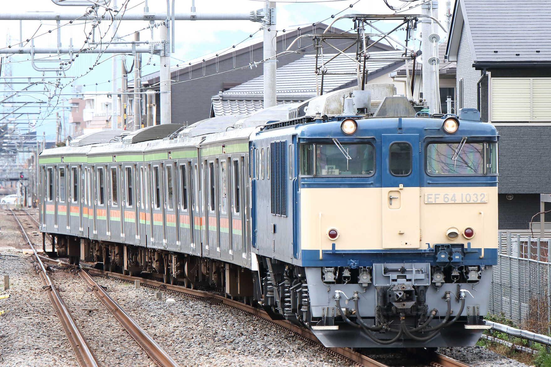 配9564列車 下新田疎開配給 EF64-1032[長岡]+209系 宮ハエ64編成