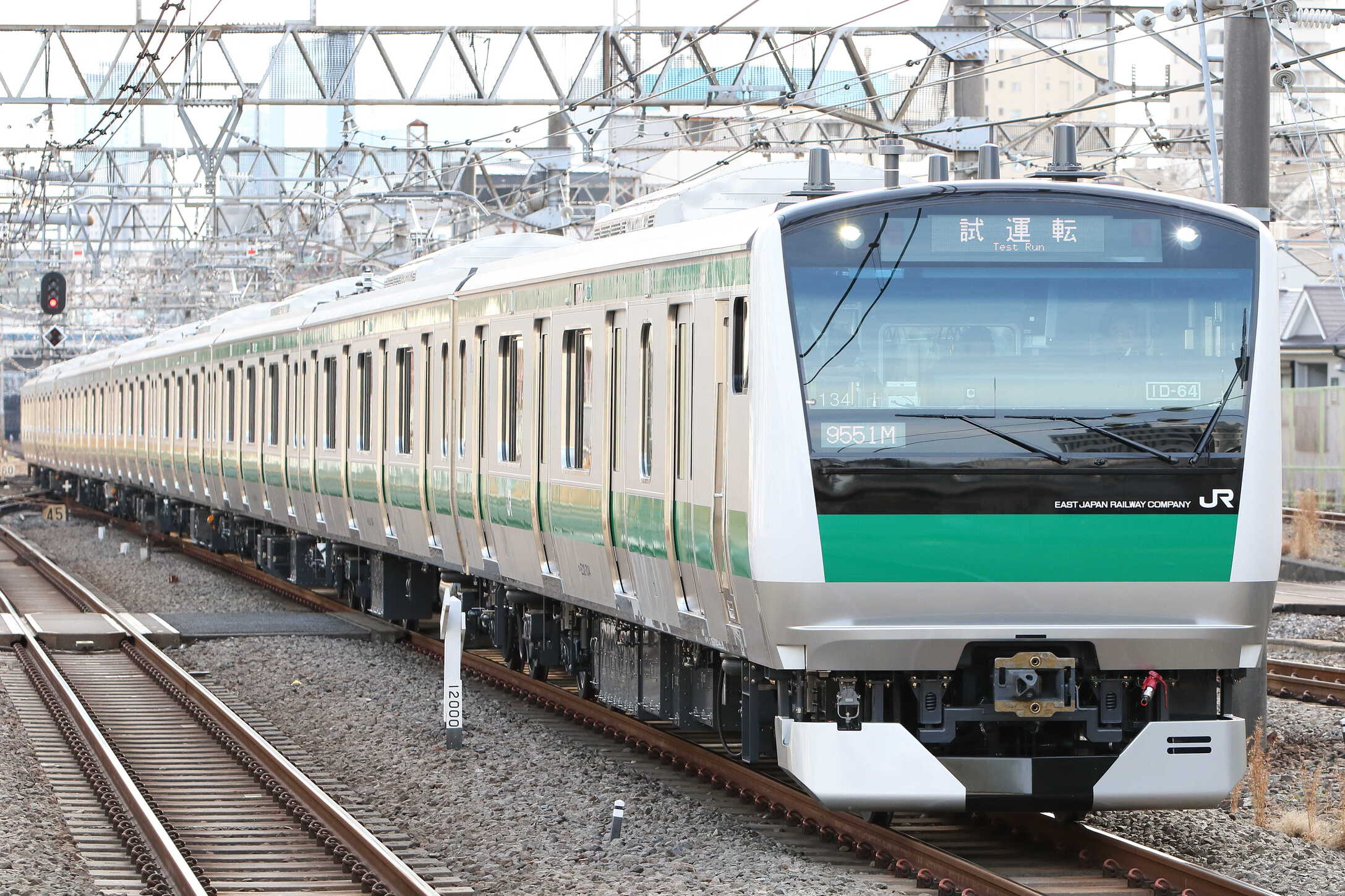 試9551M J-TREC横浜事業所出場試運転 E233系 宮ハエ134編成