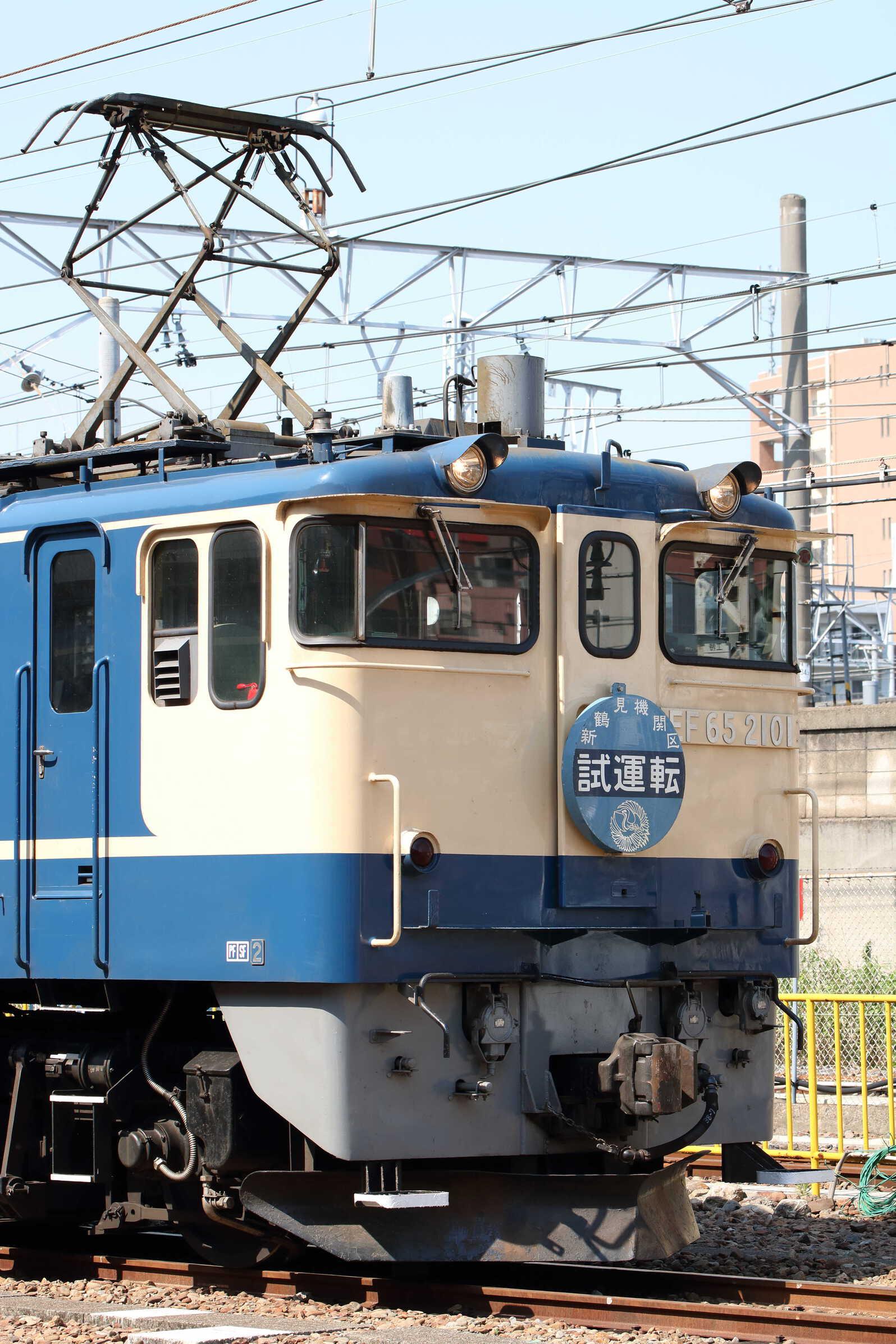 EF65-2101[新]②(試運転HM)
