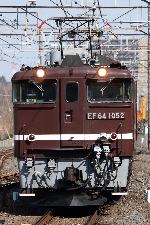 工9871列車 甲府工臨(八南=7) EF64-1052[高]+チキ10車